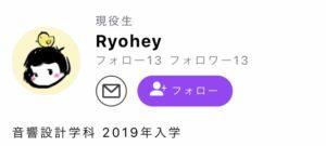 Ryoheyさん